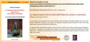 Invito_Le_deportazioni