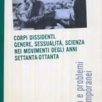 SePC_cop71