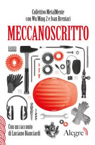 2017-06-12_alegre_meccanoscritto-copertina