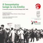 locandina-il-sessantotto-lungo-la-via-emilia-2018