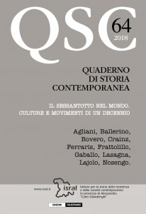 qsc64-206x300