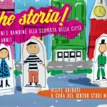 cartolina_che_storia-1