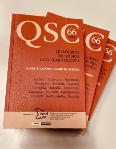 qsc66_stack