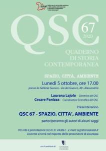 qsc-67_corretto